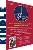 24-Hour Diet (Kindle)