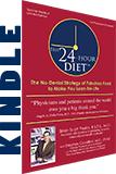24-Hour Diet (Kindle)
